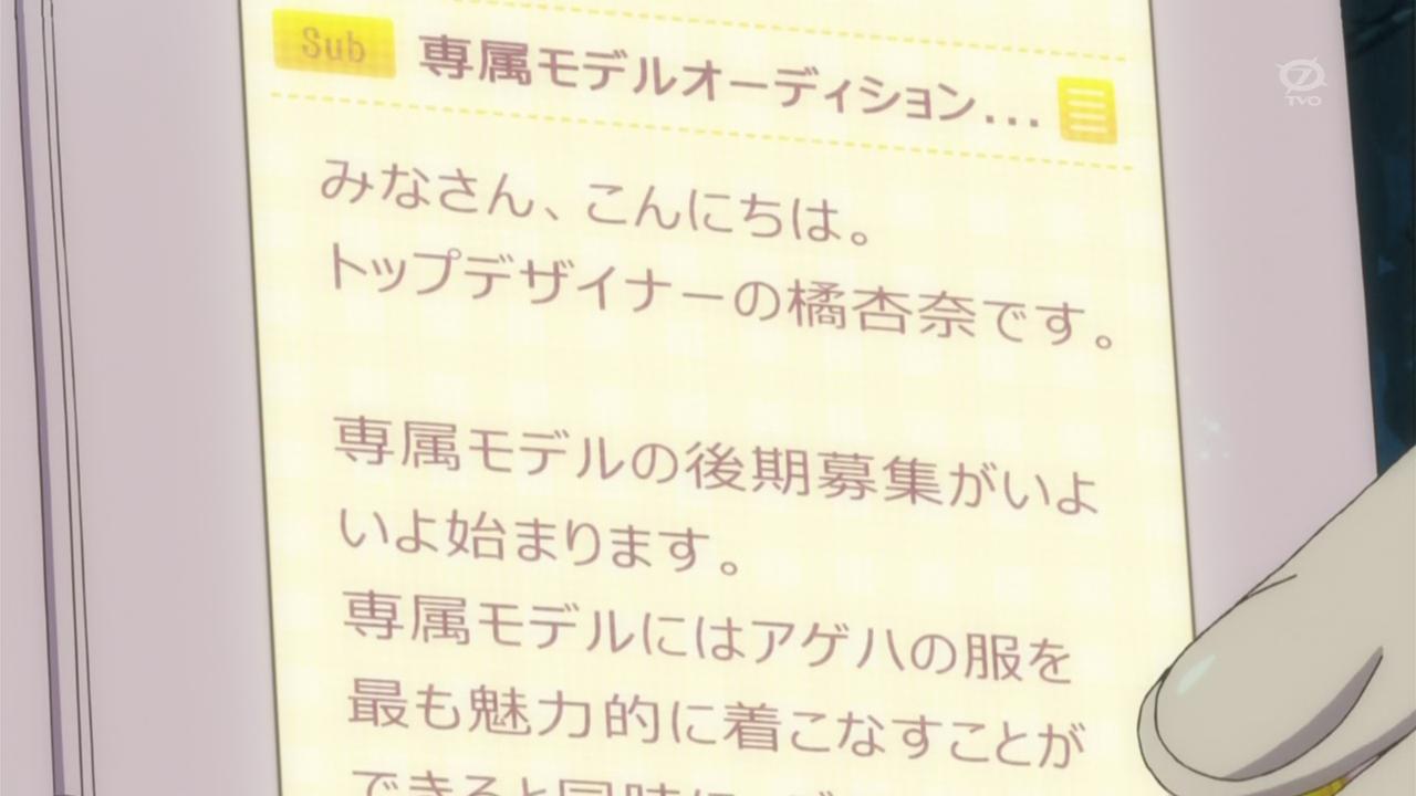 Aikatsu! - 49 [premux]_001_9408