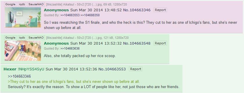 ss (2014-04-03 at 10.07.52)
