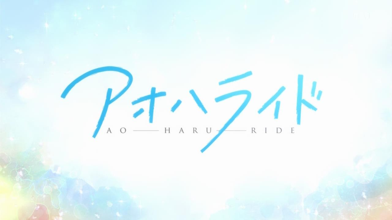 [Mezashite] Ao Haru Ride - 02 [883C4F17].mkv_snapshot_02.12_[2014.08.30_17.55.15]