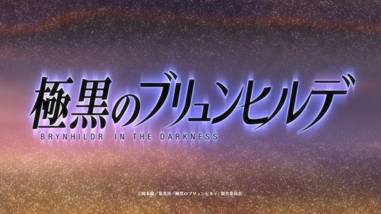 [Mezashite] Gokukoku no Brynhildr - 03 [8321C2C8].mkv_snapshot_01.05_[2014.08.30_17.53.40]