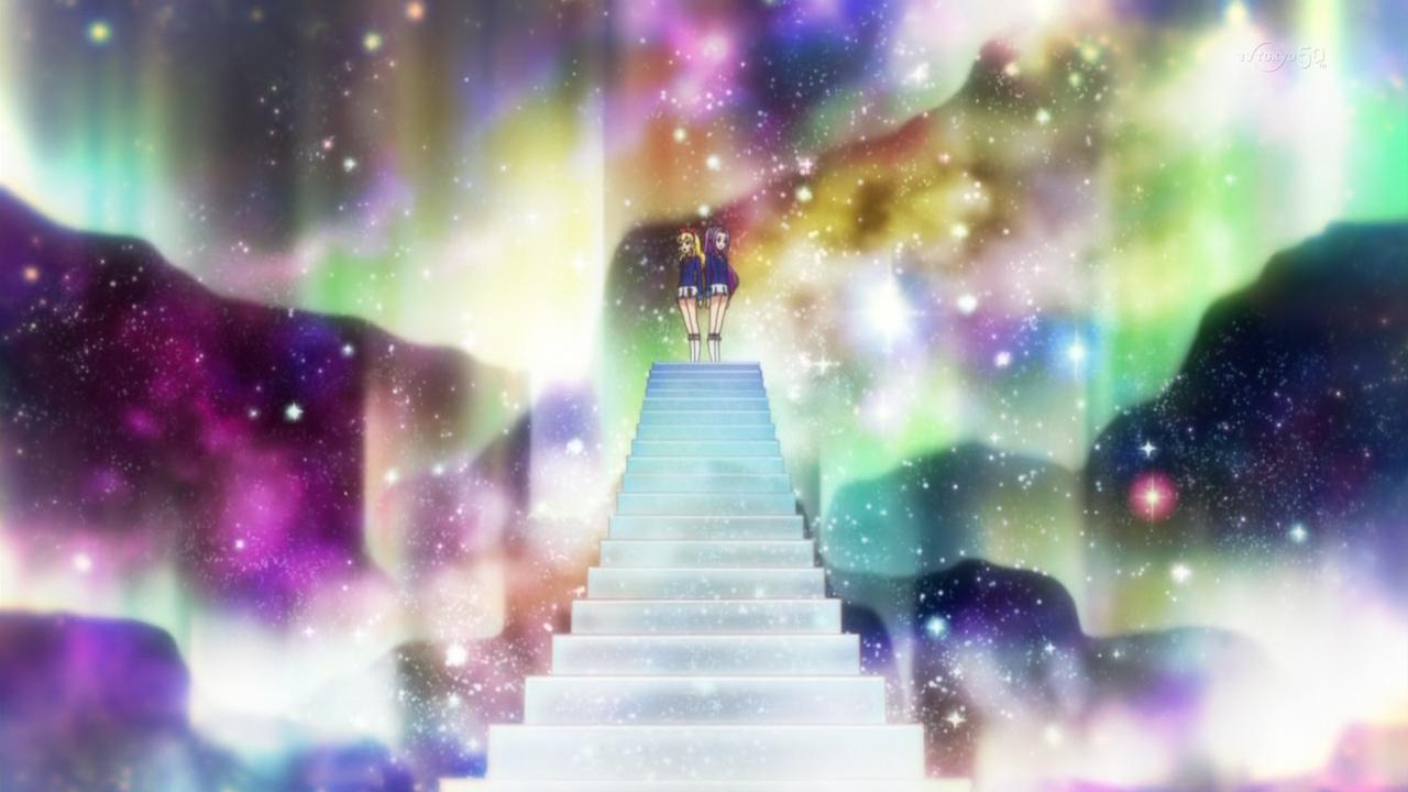 Aurora Rising!