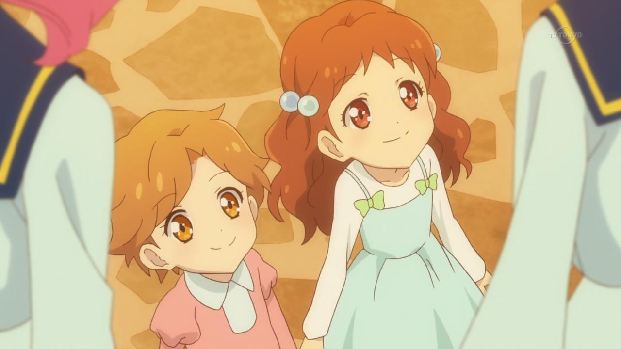 Nico and Coco and cawaii