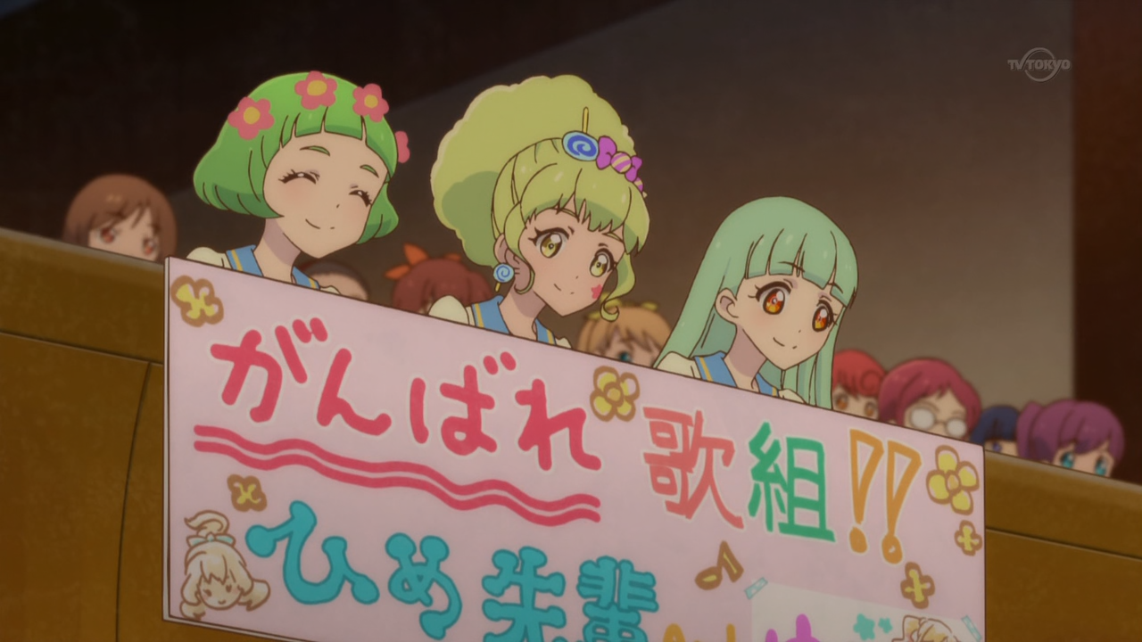 The mint trio is so cute