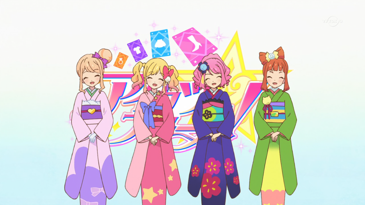 Look forward to another year of Aikatsu!
